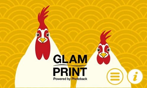 【私の口コミ】年賀状アプリ「GLAM PRINT」はオシャレ・簡単・スピーディ
