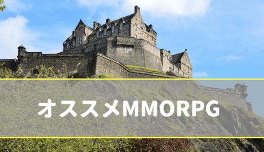 【MMORPG】無料スマホゲームおすすめ23選!1人でじっくりソロプレイも、対戦&協力が楽しいマルチプレイも
