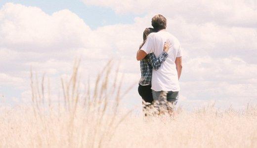 恋愛マッチングアプリ攻略法!出会うために絶対におさえるべき4つのコツ